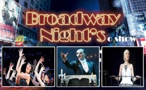 Broadway Night's